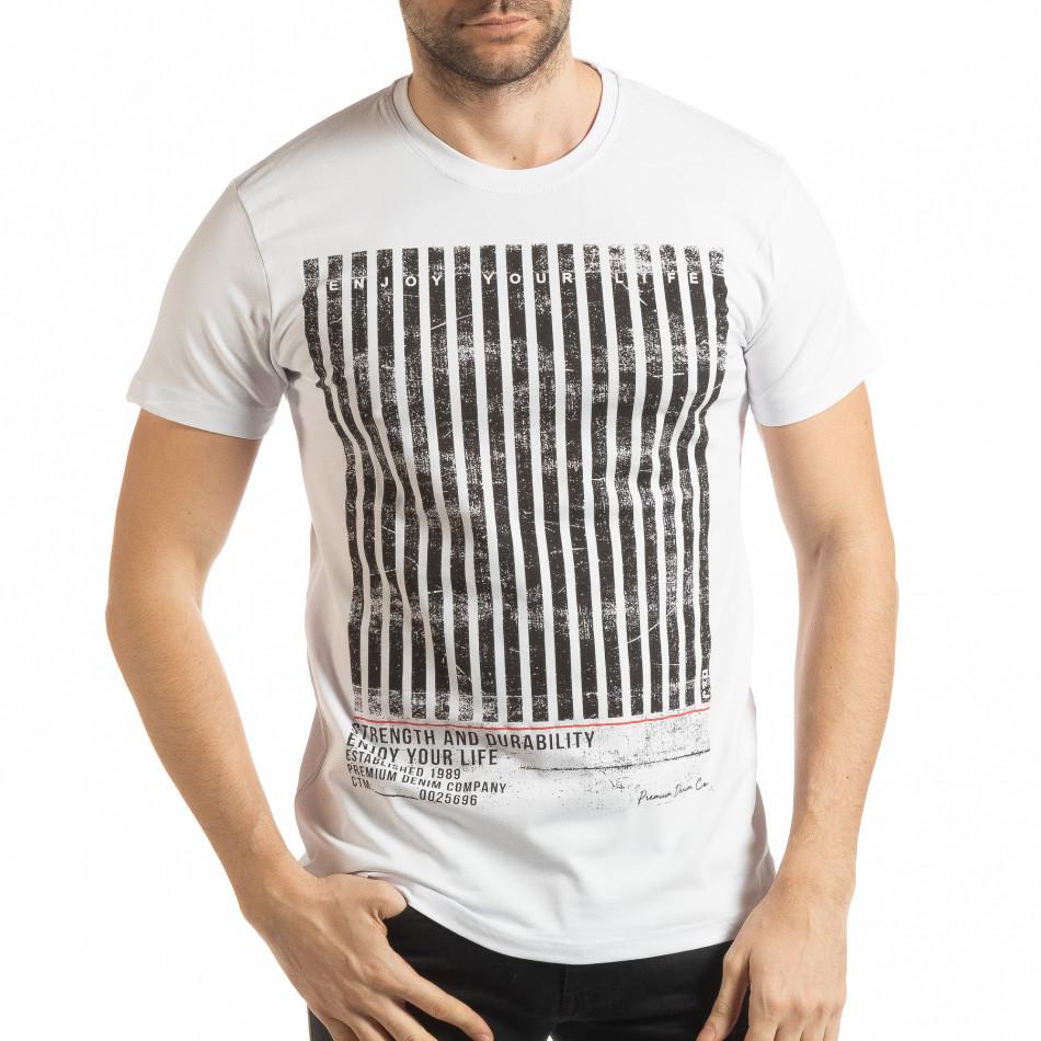 Ανδρική λευκή κοντομάνικη μπλούζα Enjoy Your Life