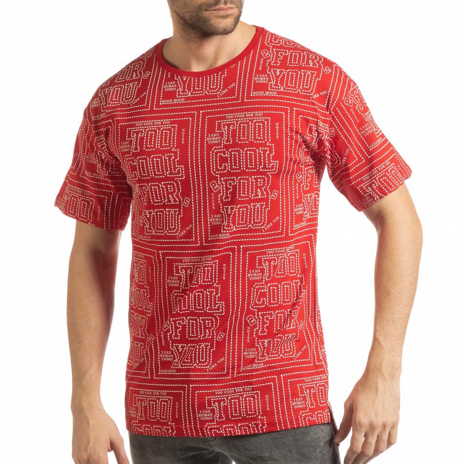 Ανδρική κόκκινη κοντομάνικη μπλούζα