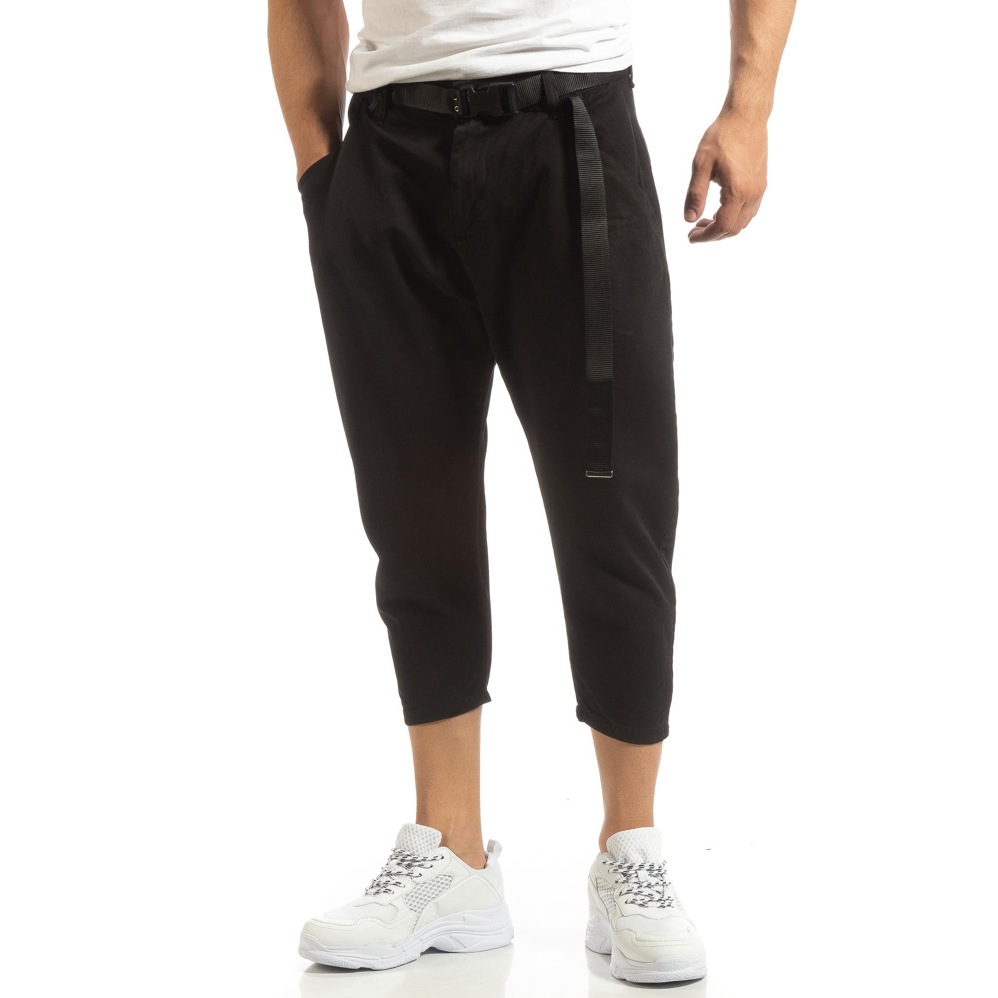 Cropped ανδρικό μαύρο παντελόνι