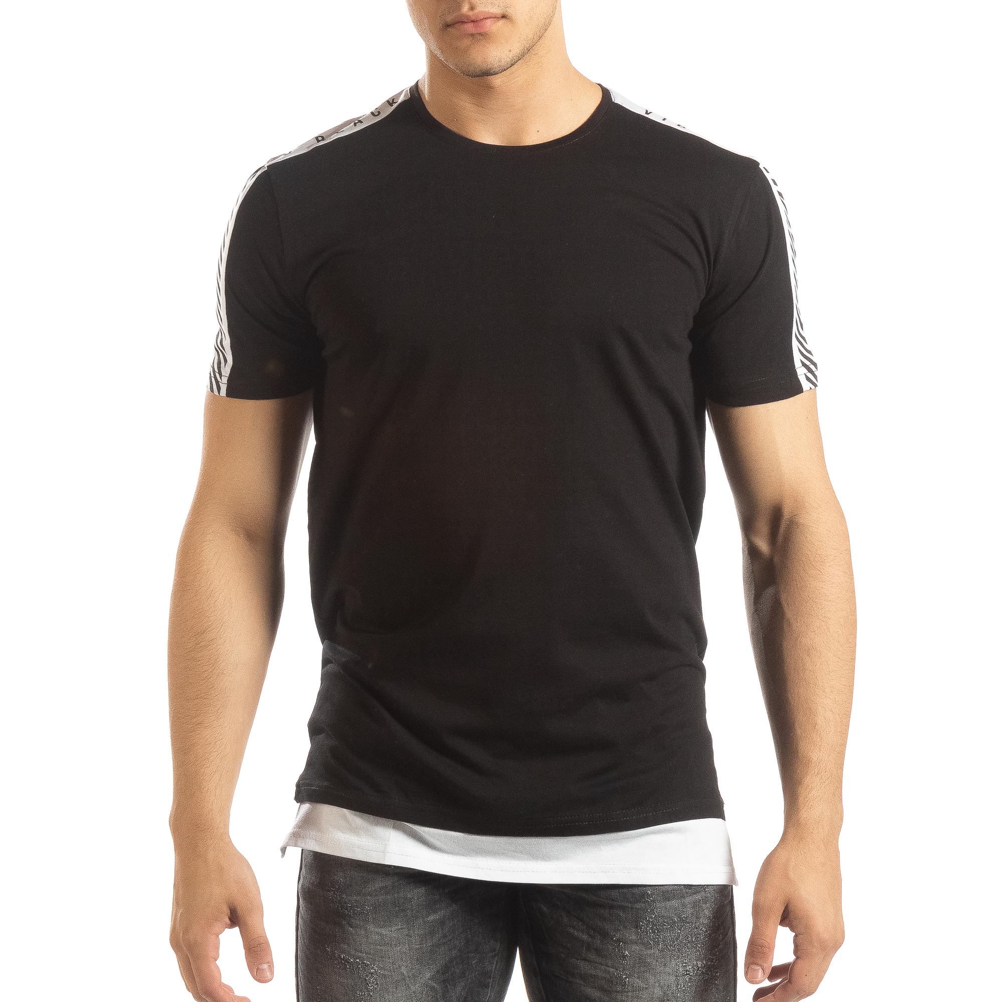 17d74080cfca Ανδρική μαύρη κοντομάνικη μπλούζα με λευκές λεπτομέρειες