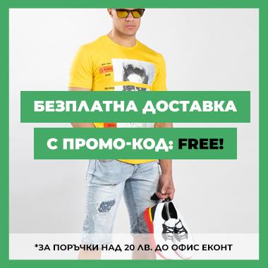 fashionmix