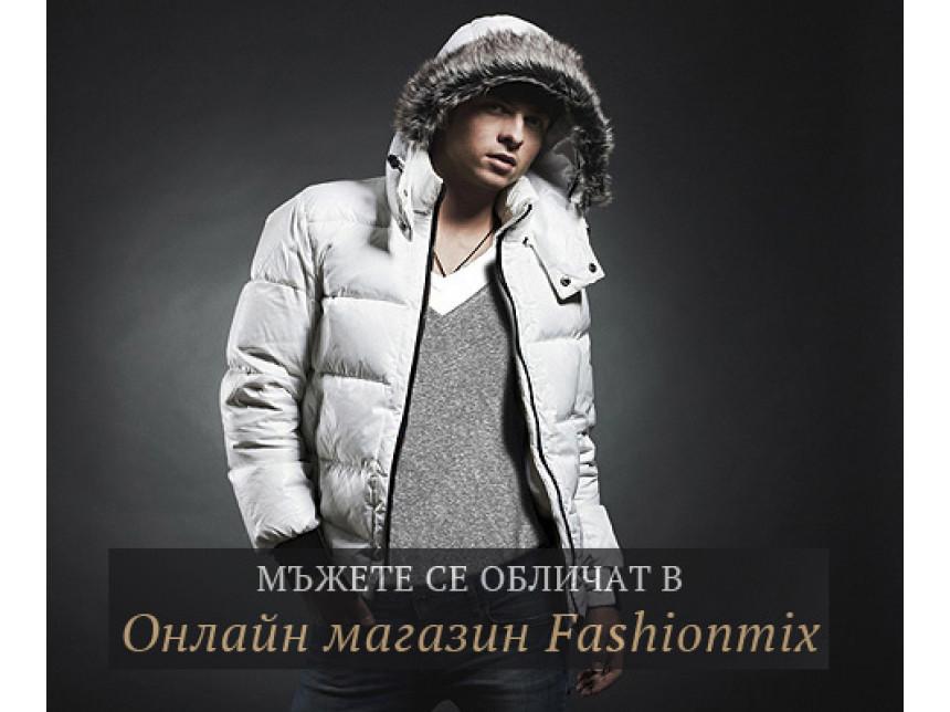 Fashionmix.eu - мъжете се обличат и четат за мода тук