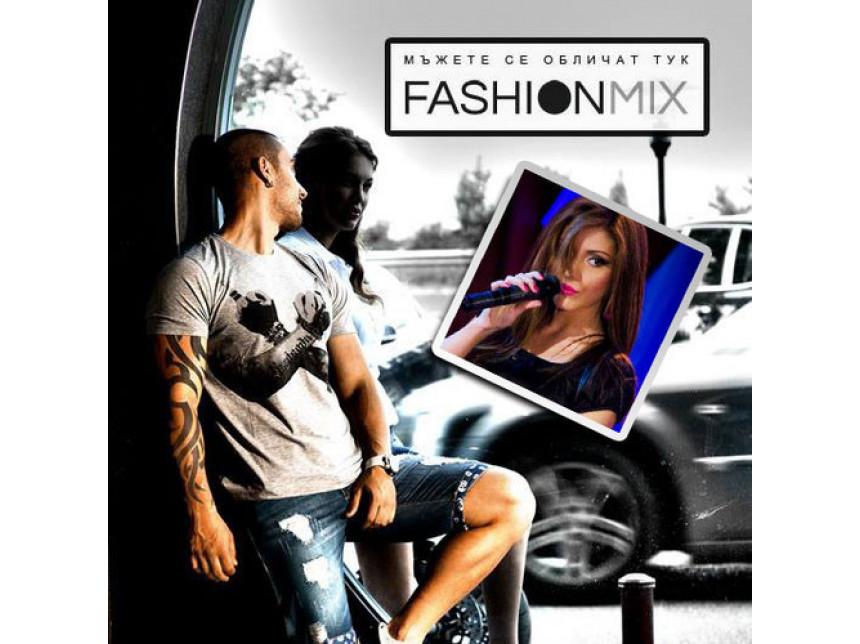 Lara представя официалната песен на онлайн магазин за мъжки дрехи FASHIONMIX за колекция Лято 2013